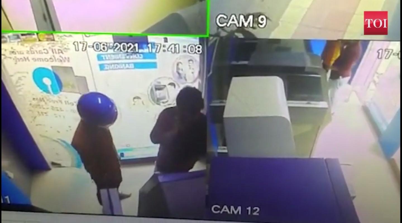 SBI ATM - CCTV Cameras